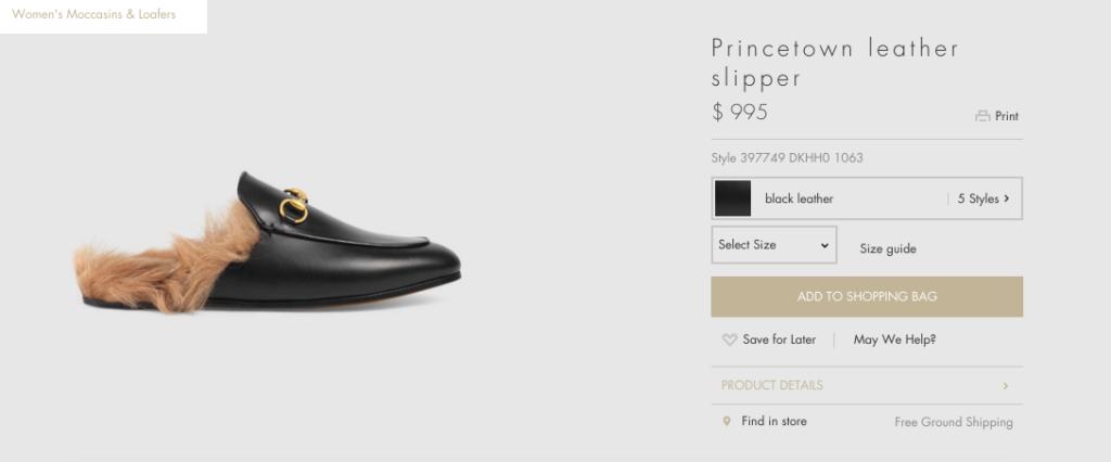 giá giày Gucci chính hãng