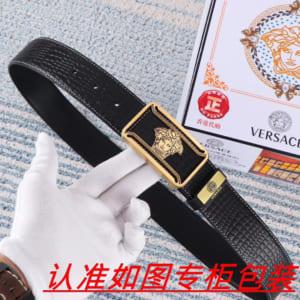 Thắt lưng nam Versace siêu cấp da vân mặt khóa vuông